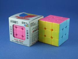 YongJun GuanLong 3x3x3 Color PiNK