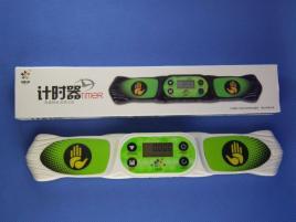 ZhiSheng YuXin Timer v1 Biały