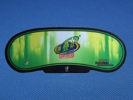 ZhiSheng YuXin Mata pod Timer Green