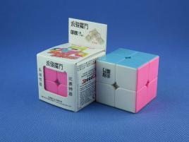 YongJun YuPo 2x2x2 Kolorowa PiNK