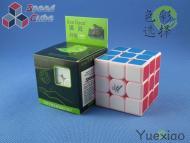 MoYu GuoGuan Yuexiao 3x3x3 PiNK