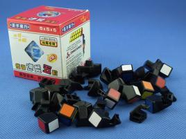 Części ShengShou 5x5x5 Czarna