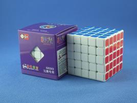 ShengShou Aurora 5x5x5 Biała