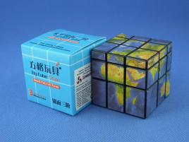 Cube Style Mirror 3x3x3 Black GloBus