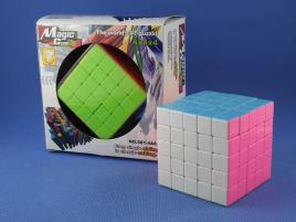 FanXin Lingbing 5x5x5 Kolorowa PiNK